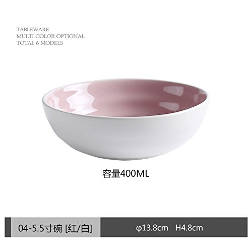 YUWANW Fresh Relief Thread Ceramic Tableware Sets 5.5 Inches Steamed Rice Small Bowl of Soup Dessert Bowl,04-5.5 Inch Bowl (Red and White) - Thread Relief
