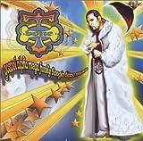 Songtexte von T‐Bone - Gospel Alpha Mega Funky Boogie Disco Music