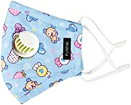 PureMe Kids Reusable Anti Pollution Mask with 4 PM2.5 filters (6 to 12 years)- Blue