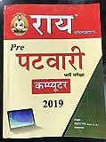 Patwari Pre - 2019 Computer Book (Rajasthan )