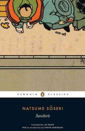 SANSHIRO By Natsume, Soseki (Author) Paperback on 23-Feb-2010