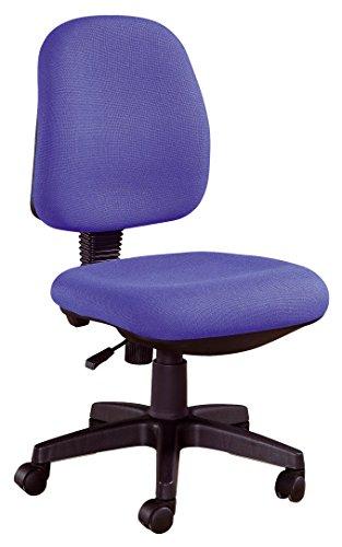 Studio Decor Sof07 Silla de Oficina Tapizada, Tela, Azul, 52x55x92 cm