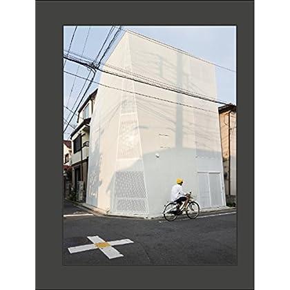 Tokyo no ie - Maisons de Tokyo