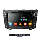 8 inch Digital Touch Screen Car Radio 2Din Stereo in Dash for Honda CRV C-RV Support GPS Navigation Bluetooth DVD CD Player RDS Radio Steering Wheel Control USB Subwoofer AUX CAM-IN