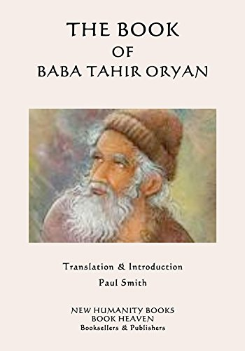 Baba Oryan - The Book of Baba Tahir Oryan