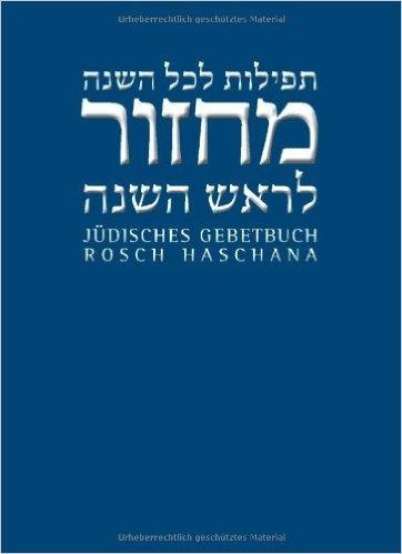 Jüdisches Gebetbuch Hebräisch-Deutsch: Rosch Haschana ( 26. August 2013 )