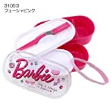 Barbie / Barbie bunk lunch box with chopsticks 2nd (lunch box) doll character goods - fuchsia pink] (japan import)