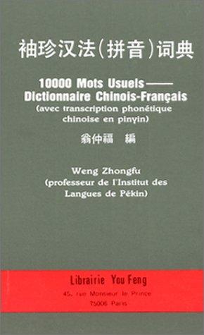 10000 mots usuels : Dictionnaire chinois-français (avec transcription phonétique chinoise en pinyin)