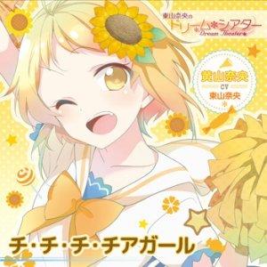 Nao Kiyama (Cv: Nao Toyama) - Toyama Nao No Dream Theater Theme Song CD 2 Chi Chi Chi Cheer Girl [Japan CD] MESC-187