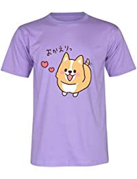 PALLAS Unisex's Corgi Lovely Cute Funny T-Shirt