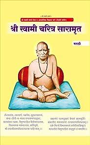 Shri Swami Charitra Saramrut: Marathi (Marathi Edition)