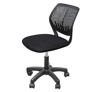 iwmh chaise pivotante pour jeunes enfant adolescent forme ergonomique si ge de bureau tudiant. Black Bedroom Furniture Sets. Home Design Ideas