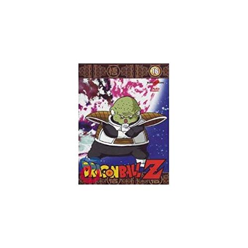 Dragon Ball Z Volume 16 Episodi 61 - 64 [IT Import]