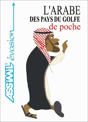 L'Arabe pour les pays du Golfe de poche
