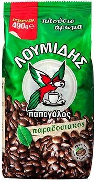 Loumidis Papagalos Traditional Greek Coffee 490gr