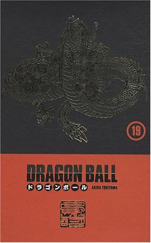 Dragon ball Deluxe Vol.19