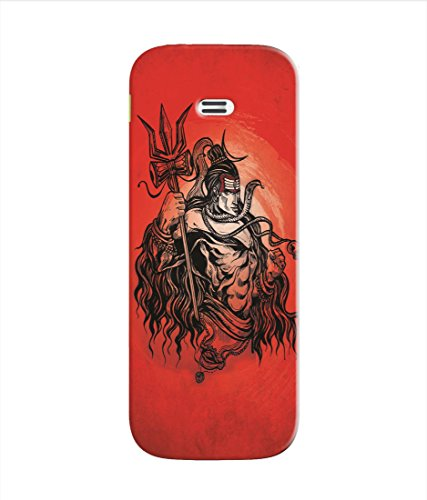 Kaira High Quality Printed Designer Soft Silicon Back Case Cover For Samsung Guru Music 2 (99)  available at amazon for Rs.199
