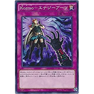 Yu-Gi-Oh! / 9th Period / EP 16-JP 019 Kozmo - Energy Arts