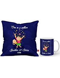 """Indigifts Rakhi Gifts for Brother One in a Million Siblings Quote Printed Cushion 12""""x12"""" with Filler, Mug 330 ml, Rudraksha Rakhi for Brother, Roli & Greeting Card - Rakshabandhan Gifts for Brother, Rakhi for Brother with Gifts, Raksha Bandhan Gifts"""