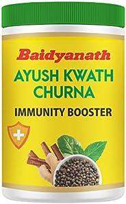 Baidyanath Ayush Kwath Churna - Immunity Booster - 100 gm (pack of 2)