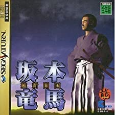 Sakamoto Ryuuma: Ishin Kaikoku[Japanische Importspiele]