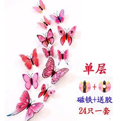 Hongrun 3D-Simulation Butterfly Wall Art Wohnzimmer Schlafzimmer Mit Ehe Zimmer Romantisches Und Intimes Kreatives Kühlschrank Pasten, Rosa, Single-Layer