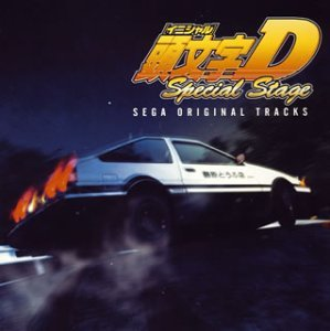 Initial D Special Stage Complete Tracks Vol.2 by Animation (2004-03-10)