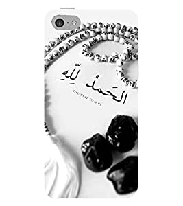 Vizagbeats Thanks be to god Back Case Cover for Apple iPhone 6S