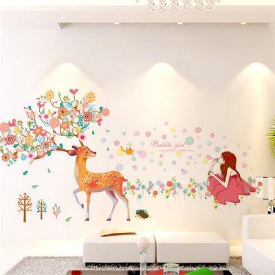 ybfq-auto-adhesivo-caliente-creativo-dormitorio-salon-sofa-antecedentes-de-la-termita-ciervo-sika-y-
