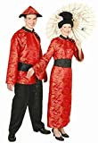 O7056-58-60 rot-schwarz Herren Chinesen Kostüm Anzug Gr.58-60
