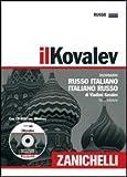 DIZIONARIO RUSSO ITALIANO ITALIANO RUSSO CON CD-ROM edizione rilegata
