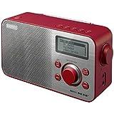 Sony XDRS60 DAB/DAB+/FM Compact Retro Style Digital Radio - Red