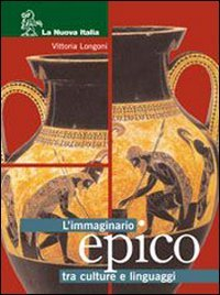 L'immaginario epico tra culture e linguaggi. Per le Scuole superiori
