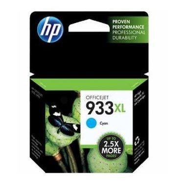 HP original - HP - Hewlett Packard OfficeJet 7612 wide format (933XL / CN 054 AE#301) - Tintenpatrone cyan - 825 Seiten