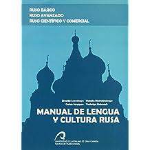 Manual de lengua y cultura rusa (Monografía)
