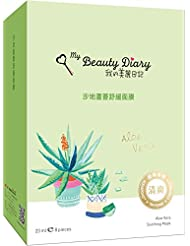My Beauty Diary Mask - Aloe Vera Soothing (Optimal Hydration) 8pcs