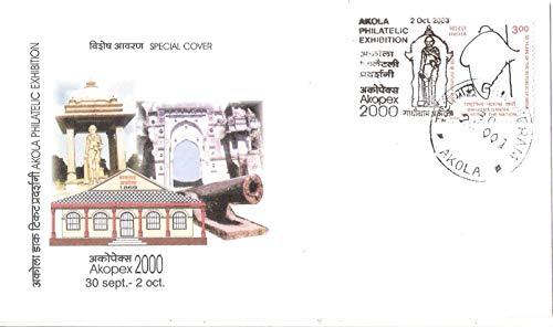 India 2000 Mahatma Gandhi Akopex Special Cover Gandhigram Akola