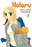 Hotaru Vol.1