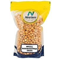 Neelam Foodland MAHABALESHWAR Chana (800G)
