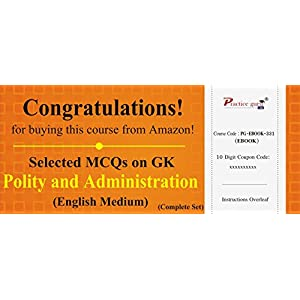 1200 Selected MCQs on GK – Polity and Administration (Complete Set) [Download: Registration Code]