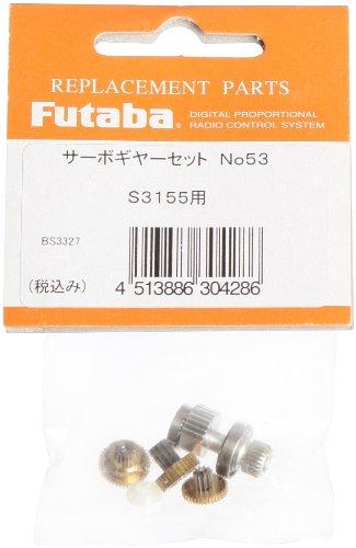Ingranaggi Servo NO.53/S3155 corrispondente BS3327 (Giappone import / Il pacchetto e il manuale sono scritte in