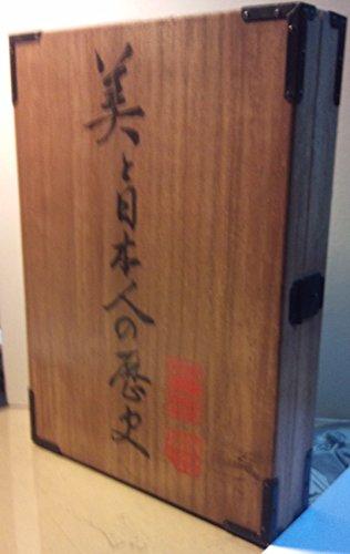 un-histoire-du-japon-a-travers-son-art