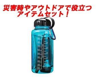 Urgence bouteille ensemble (japon importation)