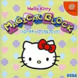 Hello Kitty no Magical Block[Japanische Importspiele] -