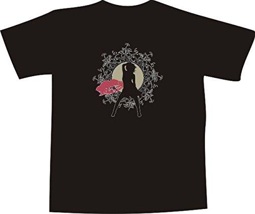 T-Shirt E443 Schönes T-Shirt mit farbigem Brustaufdruck - Logo / Grafik - abstraktes Design - Retro Disco Tänzein mit Rankenornament und Kussmund Mehrfarbig
