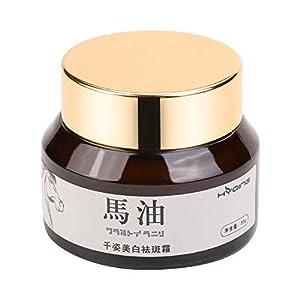 Crema Hidratante Aceite de Caballo Eliminar Pecas Manchas Oscuras Melanina Chloasma Quemadura de sol Envejecimiento Loción Moteada Cuidado de la Piel Facial Hidratar Esencia