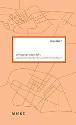 Japanisch-deutsches Zeichenwörterbuch hier kaufen