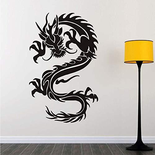 ultur Drachen Symbole Von Tugend Und Stärke Wandaufkleber Dekoration Abnehmbare Vinyl Tapete Aufkleber Für Kinderzimmer ()