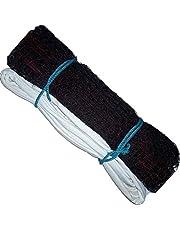 HOLCUS Heavy Quality Nylon Badminton NET 4 Side Taping
