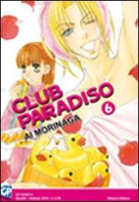 Club Paradiso: 6 por Ai Morinaga